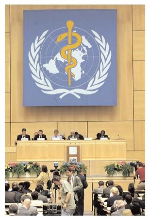 In May 2002, 192 nations gathered as the World Health Organization held its 55th annual World Health Assembly. One of the key resolutions to emerge from the assembly was a commitment to help poorer nations obtain needed medicines at discounted rates. [Copyright World Health Organization (WHO)/P. Virot]